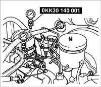 13.14 Ограничитель давления Kia Rio
