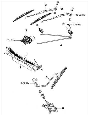 16.23 Двигатель стеклоочистителя ветрового стекла