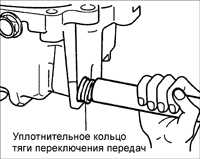 8.1.7 Картер сцепления и компоненты картера коробки передач Kia Rio