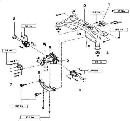 9.7 Снятие и установка корпуса заднего дифференциала, разборка дифференциала Lexus RX300