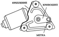 16.26 Снятие и установка мотора переднего стеклоочистителя