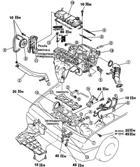 2.6 Снятие и установка головки цилиндров/замена прокладки головки цилиндров
