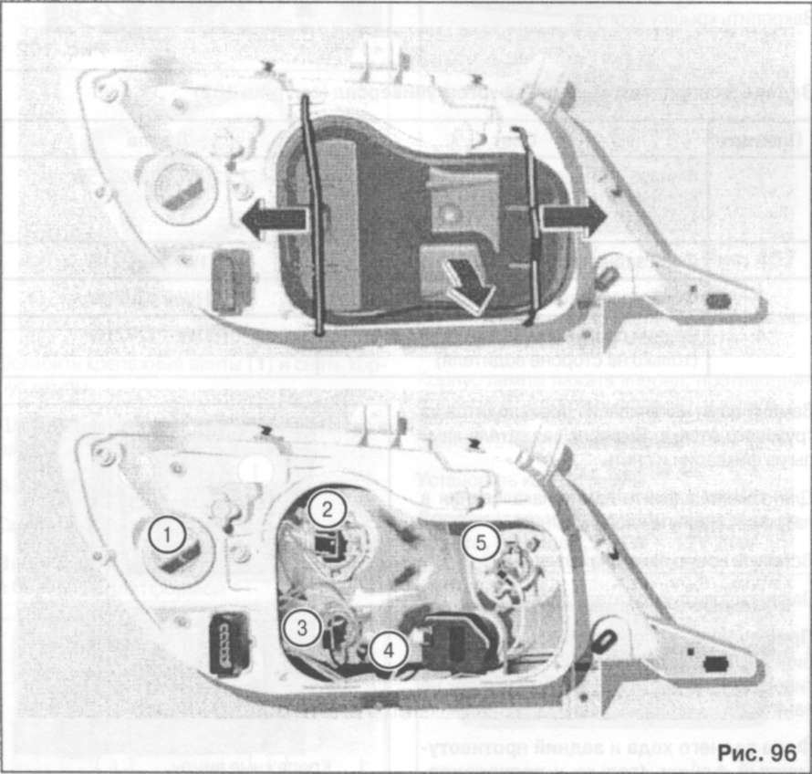 схема электрооборудования мерседес спринтер 906