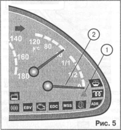 1.7 Указатель уровня топлива с сигнальной лампой минимального уровня топлива