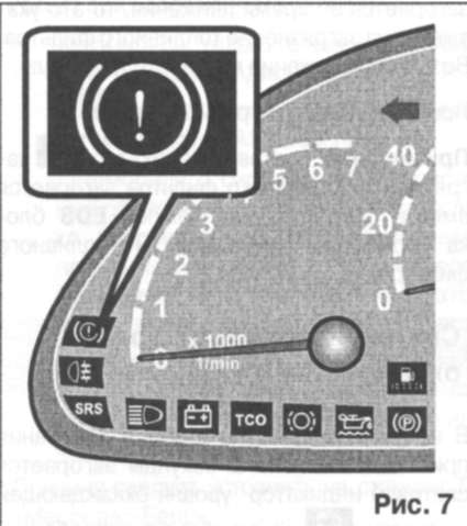 1.9 Световой индикатор уровня тормозной жидкости (кроме 616 CDI)
