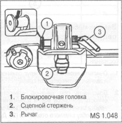 2.2.38 Проверка сцепного устройства
