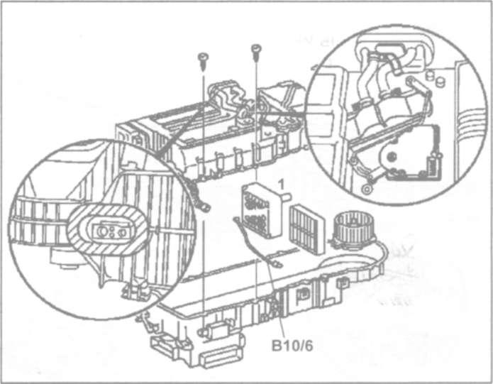 23.7 Снятие и установка испарителя и датчика температуры за испарителем