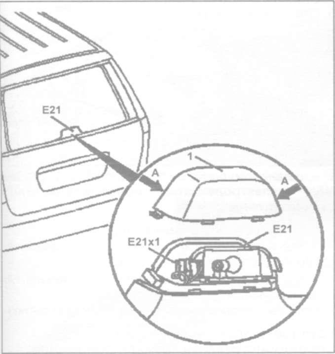 25.9 Снятие и установка дополнительного стоп-сигнала
