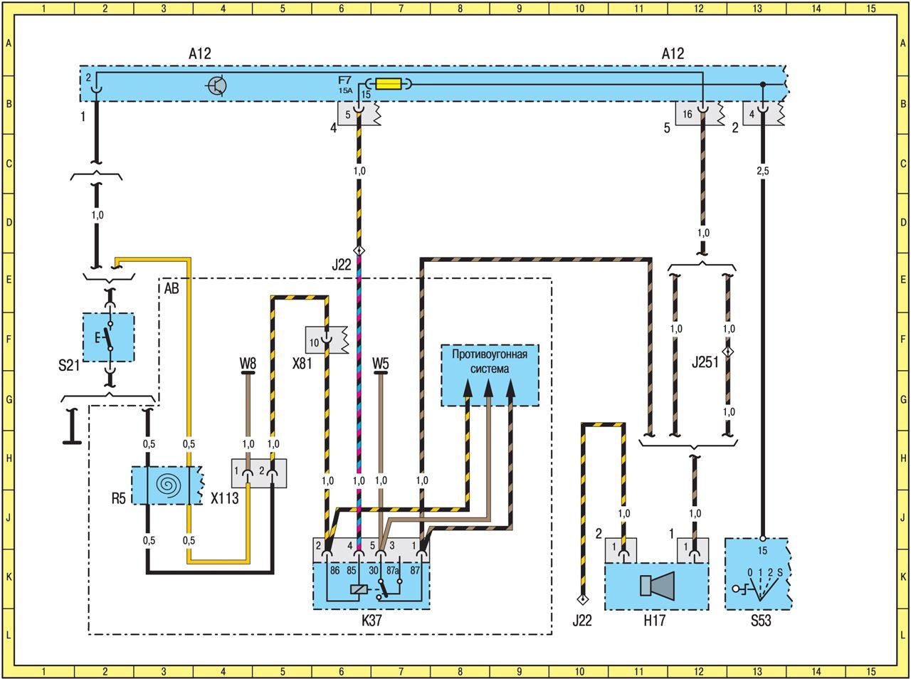 Схема подключения генератора mercedes-benz