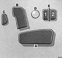 1.15 Регулировка положения переднего сидения с электроприводом Mercedes-Benz W124
