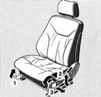 2.3.3 Регулировка сидений
