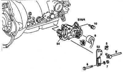 9.3.3 Снятие и установка датчика-выключателя блокировки стартера (разрешения   запуска)
