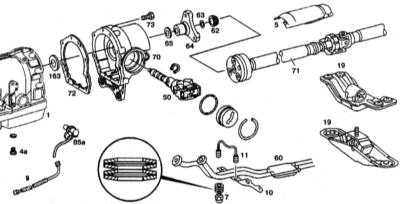 9.3.8 Снятие и установка задней крышки трансмиссии