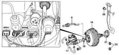 11.6 Снятие, установка и проверка исправности функционирования сервопривода   вакуумного усилителя тормозов
