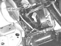 3.5 Проверка уровней жидкостей, контроль утечек Mercedes-Benz W140