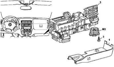 5.14 Снятие и установка вентилятора отопителя/кондиционера воздуха и его резистивной сборки