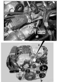 7.15 Снятие и установка датчика температуры охлаждающей жидкости (ECT)