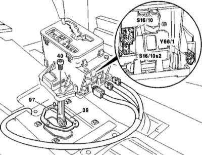 9.6 Снятие и установка селекторного модуля