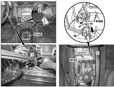 9.7 Снятие и установка троса блокировки электронного выключателя зажигания (EIS)