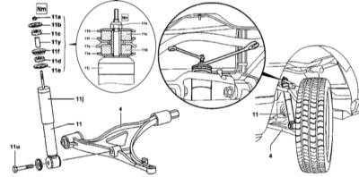 12.3 Снятие, проверка и установка передних амортизаторов