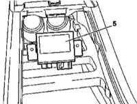 14.10 Снятие и установка адаптера шины CAN