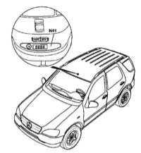 14.21 Снятие и установка сборки путевого компьютера (при соответствующей комплектации автомобиля)