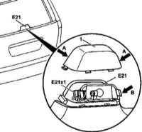 14.36 Снятие и установка центрального стоп-сигнала верхнего уровня