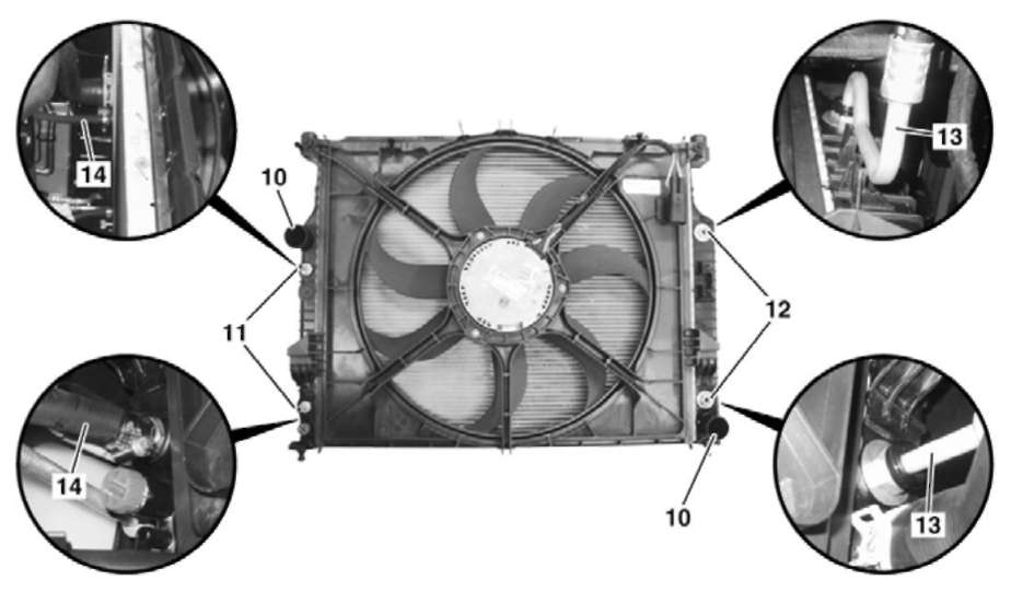 1.4 Система охлаждения двигателя
