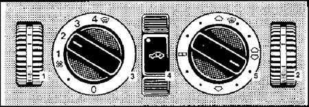 1.11 Блок вентиляции, кондиционер