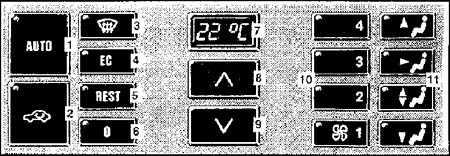 1.11 Блок вентиляции, кондиционер Mercedes-Benz W201