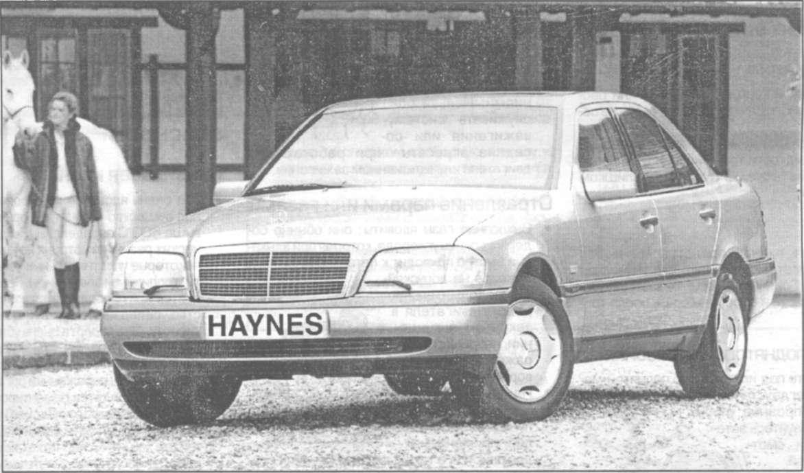 1.1 Введение Mercedes-Benz W202 (C Class)