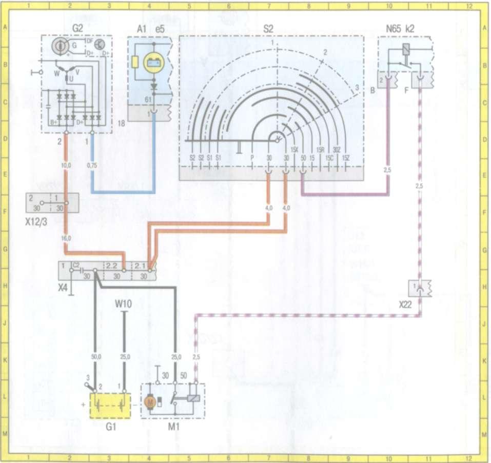 14.0 Схемы электрооборудования
