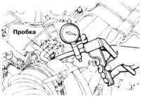 8.3 Система улавливания топливных испарений (EVAP) - общая информация,   проверка состояния и замена компонентов Mitsubishi Galant
