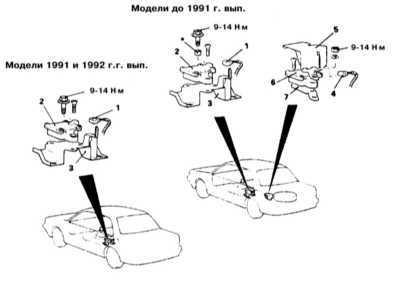 11.28 Снятие и установка датчиков ускорений (G-датчики)