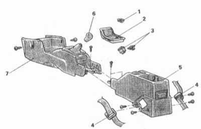 13.16 Снятие и установка центральной консоли