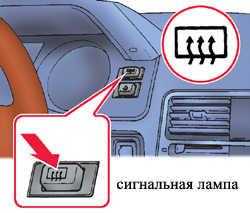 1.10.19 Обогреватель заднего стекла Mitsubishi Pajero