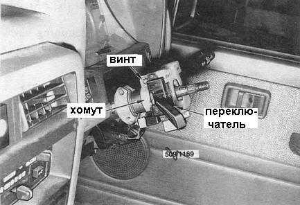 Замена сальника привода кия рио