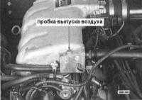 5.1 Обслуживание радиатора