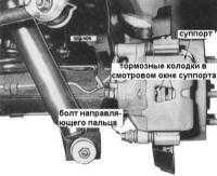 11.5  Обслуживание задних дисковых тормозных механизмов