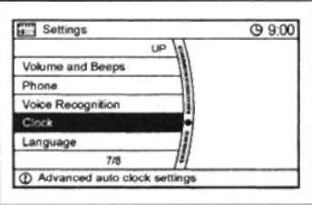 1.50.2 ИНФОРМАЦИОННЫЙ ДИСПЛЕЙ (если имеется) Nissan Qashqai