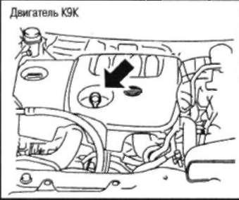 1.82.2 ПРОВЕРКА УРОВНЯ МОТОРНОГО МАСЛА Nissan Qashqai