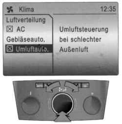 Выбор режима автоматической циркуляции воздуха