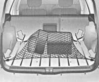 2.7 Оборудование салона Opel Astra