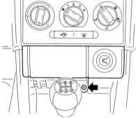13.49 Снятие и установка вещевого ящика Opel Astra