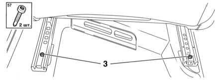 13.42 Снятие и установка передних сидений Opel Astra