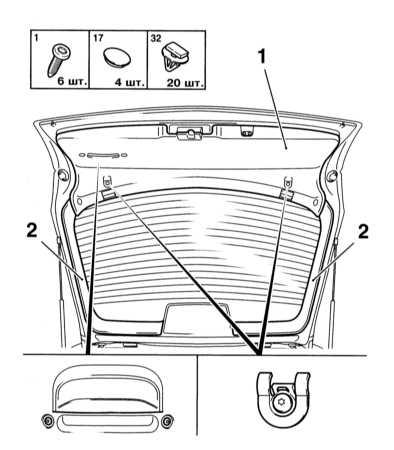 13.47 Снятие и установка панелей внутренней отделки салона Opel Astra