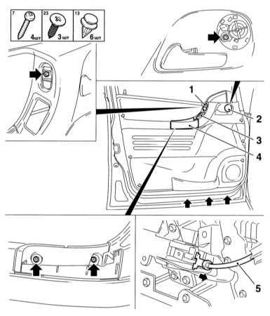 13.47 Снятие и установка панелей внутренней отделки салона