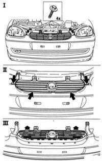13.10 и установка декоративной решетки радиатора (модели с 03.1997 г. вып.)