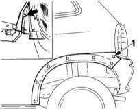 13.16 Замена накладки задней колесной арки (модели Corsa и Combo)