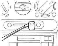 5.4.3 Снятие и установка блока управления отоплением